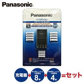 Panasonic パナソニック エネループ 充電器セット 充電器 単三形ニッケル水素電池8本 単四形ニッケル水素電池4本 KKJ43MCC84 繰り返し充電約2100回