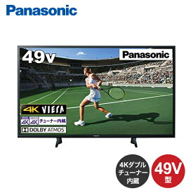 【3月5日限定 全商品ポイント3倍】パナソニック 49V型 4Kダブルチューナー内蔵 液晶 テレビ Dolby Atmos(R)対応 VIERA TH-49HX750