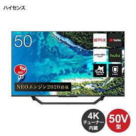 【10月20日エントリー&楽天カードで決済でP最大8倍】ハイセンス 50V型 4Kチューナー内蔵 液晶テレビ 50U7F Amazon Prime Video対応 2020年モデル 3年保証 TV テレビ 新生活 一人暮らし