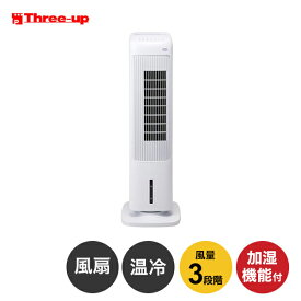 スリーアップ 加湿機能付 スリムタワー温冷風扇ヒート&クール HC-T1804WH