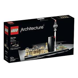 レゴ アーキテクチャー ベルリン 21027
