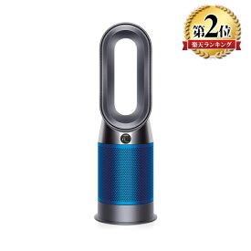ダイソン Dyson Pure Hot + Cool 空気清浄ファンヒーター HP04IBN HP 04 IB N 扇風機 暖房 ウイルス対策