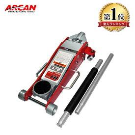 ARCAN(アルカン) 3t スチール/アルミニウム ハイブリッド ジャッキ HJ3000JP 油圧式 3トン 車 ローダウン フロアジャッキ 低床 ガレージジャッキ ガレージ ジャッキ タイヤ交換 オイル交換 リフトアップ スタンド 軽量 車載 持ち運び 軽量