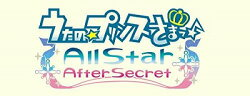 うたのプリンスさまっ♪AllStarAfterSecret(オールスターアフターシークレット)初回限定Sweet&BitterBOX