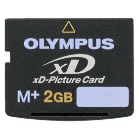 オリンパス xD Picture Card 2GB TypeM+ 【バルク品】