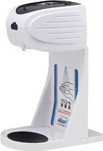 KING JIM キングジム 自動手指消毒器「アルサット」 AL10