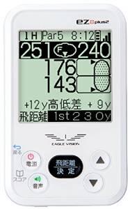 アサヒゴルフ ゴルフナビ GPS EAGLE VISION ez plus2 EV-615 ホワイト【送料無料】