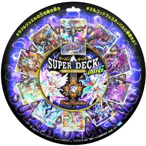 デュエル・マスターズ DMD-14 TCG エピソード3 スーパーデッキOMG 逆襲のイズモと聖邪神の秘宝【送料無料】