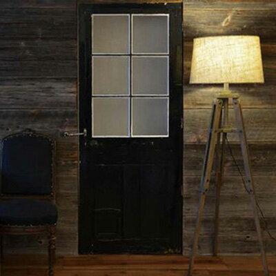 【送料無料★ポイント10倍】ELUX 照明 Lu Cerca▼エルックス Maripod Table(マリポッドテーブル)1灯テーブルライト