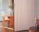 【送料無料】ニチベイ アコーディオンドア やまなみ マーク2 フォンティーヌ・ストーンウォッシュ L-154〜159 幅231〜265cm 高さ61〜180cm