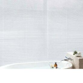 【送料無料】横型アルミブラインド 25mmスラット 浴室用▼セレーノオアシス25 標準タイプ(ネジ止め式)▼ニチベイ 酸化チタン遮熱/フッ素コート遮熱