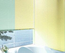 【送料無料】横型アルミブラインド 15mmスラット▼浴室窓用 つっぱり式 セレーノ15▼ニチベイ 国産 オーダー 耐湿 素材 安い 安価 お買い得 上品質