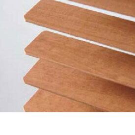 【送料無料】木製ブラインド オプション ▼ラウンド エッジ▼ニチベイ横型 木製ブラインド クレールと同時にグレードアップする場合のみ購入可 )