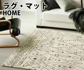 ▼ラグ マット 135×200cm MAISENSE3860 マイセンス▼ スミノエ World Carpet COLLECTION