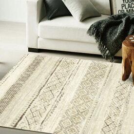 ▼ラグ マット 135×200cm MAISENSE3816 マイセンス▼ スミノエ World Carpet COLLECTION