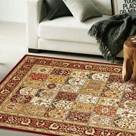 ▼ラグ マット 200×290cm NOBILITY6530 ノビリティ▼ スミノエ World Carpet COLLECTION