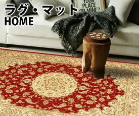 ▼ラグ マット 250×350cm DIAMOND7228 ダイヤモンド7228▼ スミノエ World Carpet COLLECTION
