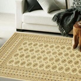 ▼ラグ マット 200×290cm NOBILITY6598 ノビリティ▼ スミノエ World Carpet COLLECTION