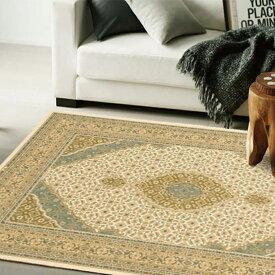 ▼ラグ マット 250×250cm DIAMOND7238 ダイヤモンド7238▼ スミノエ World Carpet COLLECTION