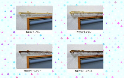 ティオリオ伸縮カーテンレールアンバーorホワイトダブル1.6〜3.0m日本製