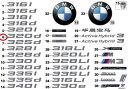 BMW(ビーエムダブリュー)320iエンブレム純正品 新品3シリーズ F3051147289882