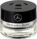 ☆ベンツMercedes-Benz純正アクセサリーパフュームアトマイザー交換用リフィルPACIFIC MOOD  A0008990900