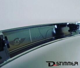 BMW MINIフロントフード メッキモール(純正品・新品)R55 R56 R57純正番号:51137149957
