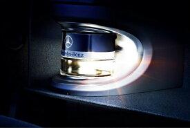 Mercedes-Benz メルセデスベンツベンツ 純正アクセサリーパフュームアトマイザー交換用リフィルDAYBREAK MOODA0002388990400