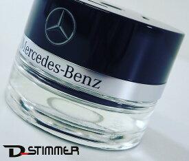 ☆ベンツMercedes-Benz純正アクセサリーパフュームアトマイザー交換用リフィルDOWNTOWN MOOD  A0008990288