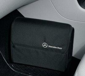 Mercedes-Benz(メルセデスベンツ)ストレージボックス純正品 新品アクセサリーM0008101020MM