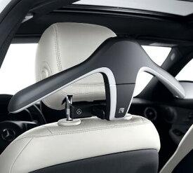 Mercedes-Benz(メルセデスベンツ)コンフォートシステム ハンガー純正品 新品アクセサリーA0008103400