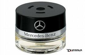 MercedesBenz(メルセデスベンツ)パフュームアトマイザー 詰め替え交換用リフィル純正品 新品NIGHTLIFE MOODMercedesBenz 純正アクセサリー0008990388