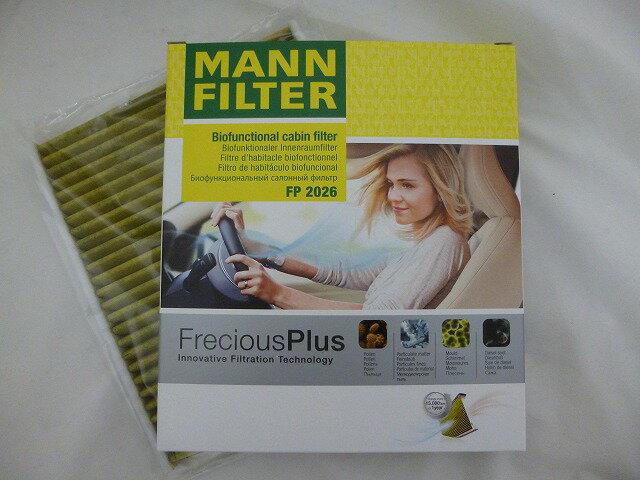 花粉・アレル物質対策にFIAT 500(312)用ポリフェノール入高性能エアコンフィルターフレシャスプラス FP2026(MANN-FILTER)OE番号:77366065