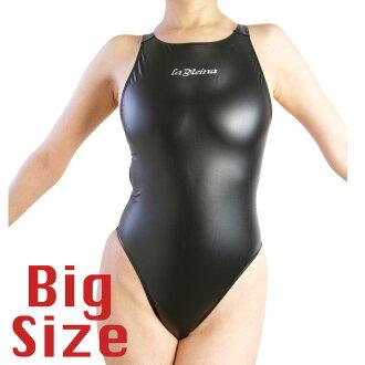 LaReina (lalaine) 地垫游泳泳衣正常回大大小的橡胶材料