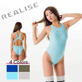 水着 競泳水着 撮影用 コススチューム グラビア リアライズ REALISE モデル N-111 ワンピーススイムスーツ | Circular hole swimsuit(Wカレンダー加工) 送料無料