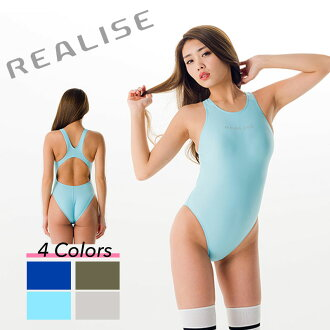 REALISE (N-111) One Piece Swimsuit W Calendar Processing