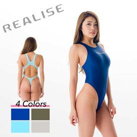 水着 競泳水着 撮影用 コススチューム グラビア リアライズ REALISE モデル T-111 ワンピーススイムスーツ   Circular hole swimsuit / Thong-back(Wカレンダー加工) 送料無料