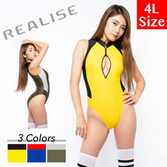 REALISE(N-0376_big) Frontzipper Swimsuit Super Shiny Wet / 4L Size