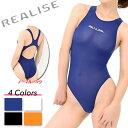 REALISE(リアライズ)【N-1001】ノーマルバック競泳水着 コスチューム シースルー素材(送料無料)