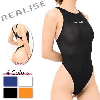 实现 (实现) T 回游泳泳衣服装透明材料