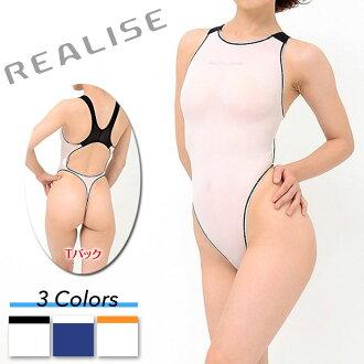 实现 (实现) T 背游泳泳衣服装 / 碧色的透明材料