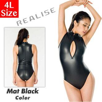 REALISE(N-706_MBL-4L) swimsuit Rubberized Front Zip | Black 'Leather'