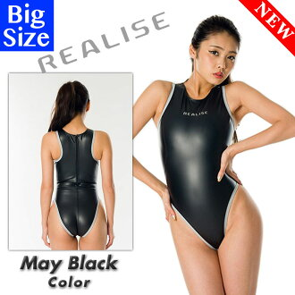 REALISE(N-709_MBL-4L)  swimsuit Rubberized Back-Zip with Reflective Trim | Black 'Leather'