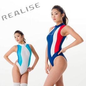 競泳水着 コスチューム REALISE リアライズ 【N-0371】カラーパネルワンピーススイムスーツ(Wカレンダー加工) 【送料無料】【売れ筋】【オススメ】