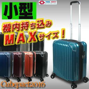 【在庫処分SALE】スーツケース 機内持ち込み Sサイズ キャリーケース キャリーバック 送料無料 旅行 カバン 拡張 マチUp機能付き 40L 超軽量 TSA LCC持ち込み