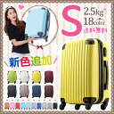 スーツケース キャリーバッグ 機内持ち込み Sサイズ 小型 55cm かわいい FS2000 TSAロ...