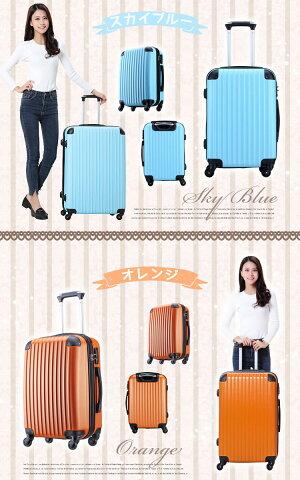 スーツケースキャリーバッグ機内持ち込みSサイズ小型55cmかわいいFS2000TSAロックエンボス超軽量1泊〜3泊用超軽量激安新色登場