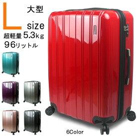 スーツケース キャリー バッグ TSAロック 大型 Lサイズ 旅行かばん ダブルファスナー 超軽量 送料無料 マチUP レグノライト 丈夫なダブルキャスター