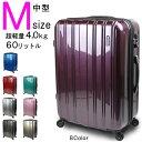 スーツケース キャリーバッグ Mサイズ 中型 超軽量 送料無料 TSAロック レグノライト ダブルファスナー 3泊〜7泊用