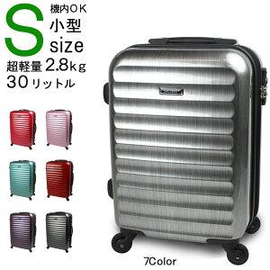 スーツケース 小型 S SSサイズ 機内持ち込み TSAロック 女性に人気 新型ヴィアーノ Sサイズ 51cm 軽量ダブルファスナースーツケース 1泊〜3泊用 キャリーバックトランク LCC搭載可